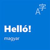 2339c7f3ac Magyar – Felhasználói felület nyelvi csomagja