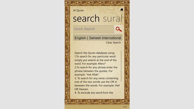 Get Al Quran Free - Microsoft Store