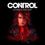 Control Ultimate Edition Logo