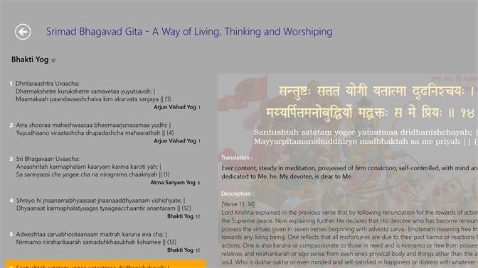 Get Srimad Bhagavad Gita by Veda Vyasa - Microsoft Store en-IN