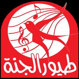 TOYOR TÉLÉCHARGER AL JANAH MUSIC