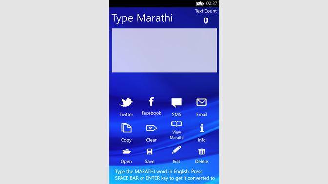 Get Type Marathi - Microsoft Store
