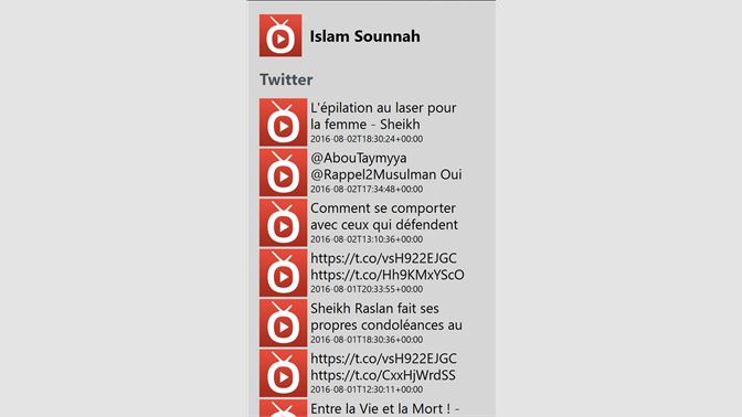 SOUNNAH TÉLÉCHARGER APPLICATION ISLAM