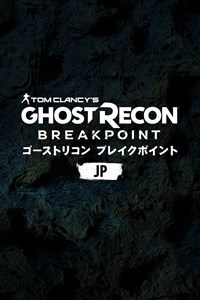 Ghost Recon Breakpoint - Japanese Audio Pack