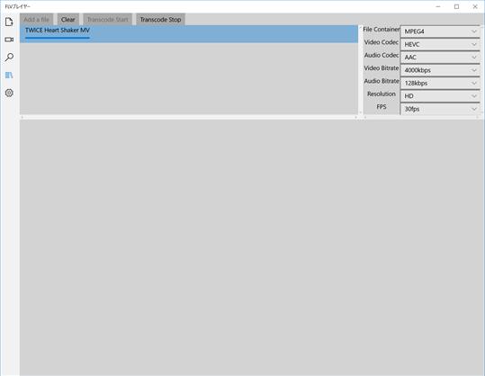 Attention : Le logiciel d'installation de FLV Player se propose d'installer, en plus de l'application elle-même, 3 logiciels supplémentaires (barre d'outils, etc.) ; une fois acceptées les ...