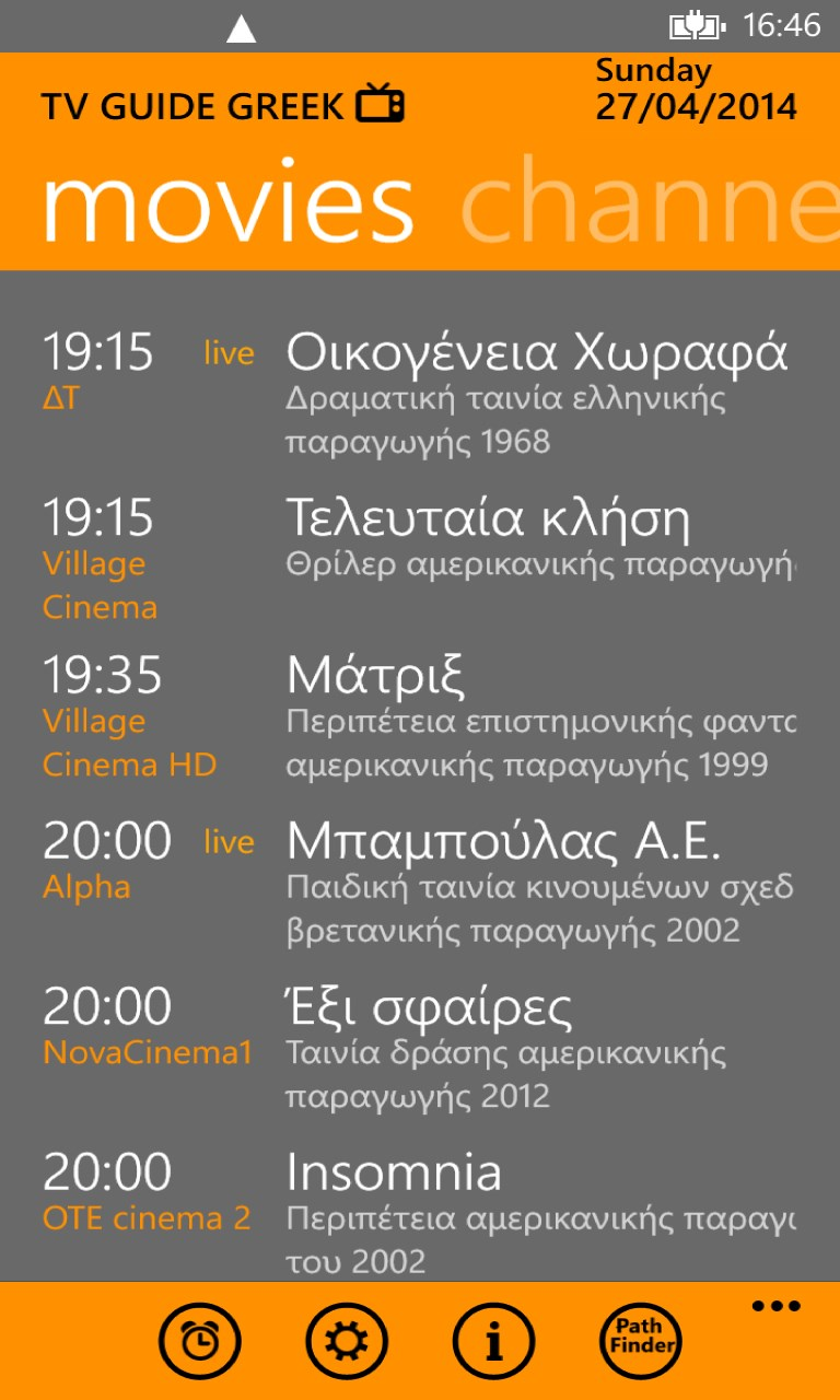 TV Live Greek for Windows 10 Mobile