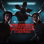 Dead by Daylight: Stranger Things Edition Logo