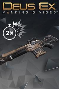 Deus Ex: Mankind Divided — снаряжение для штурма