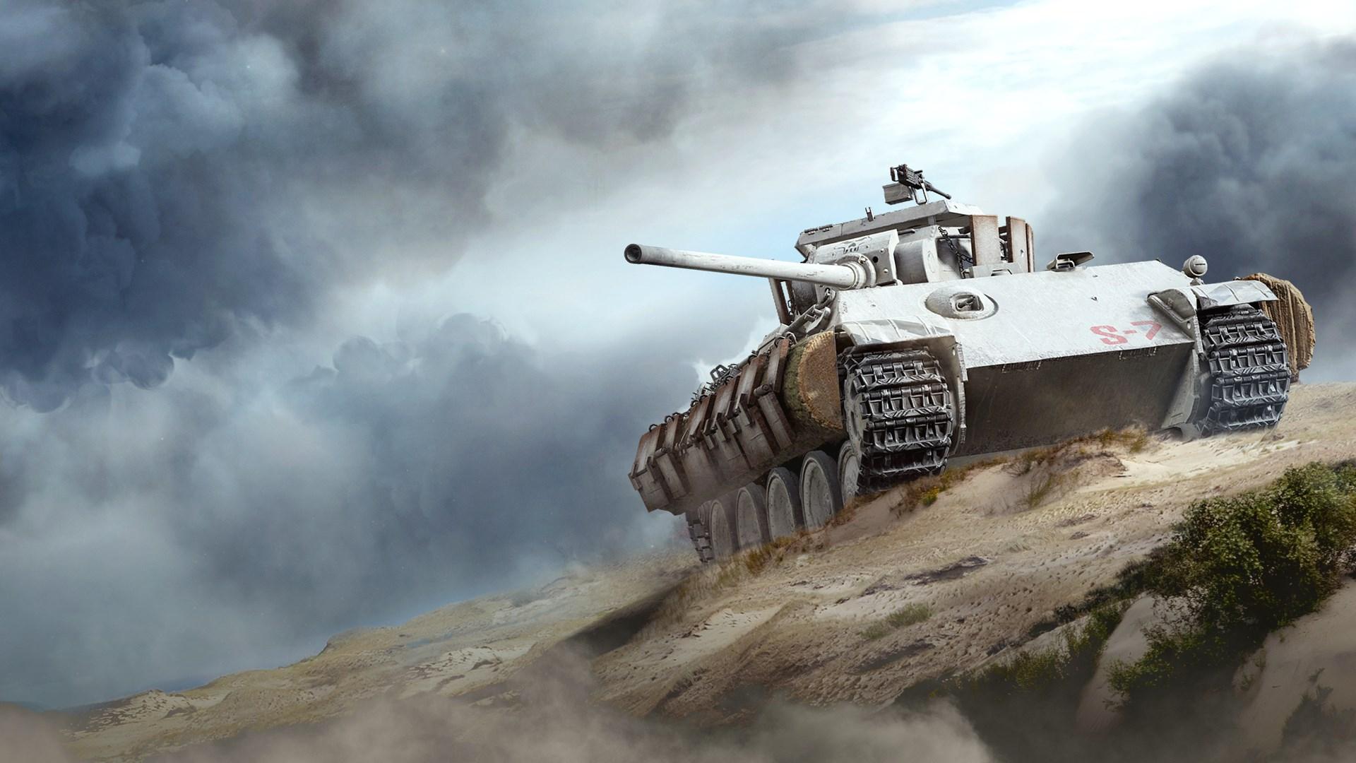 World of Tanks – Ostateczny zestaw Skullcap