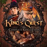 King's Quest™ : The Complete Collection Logo