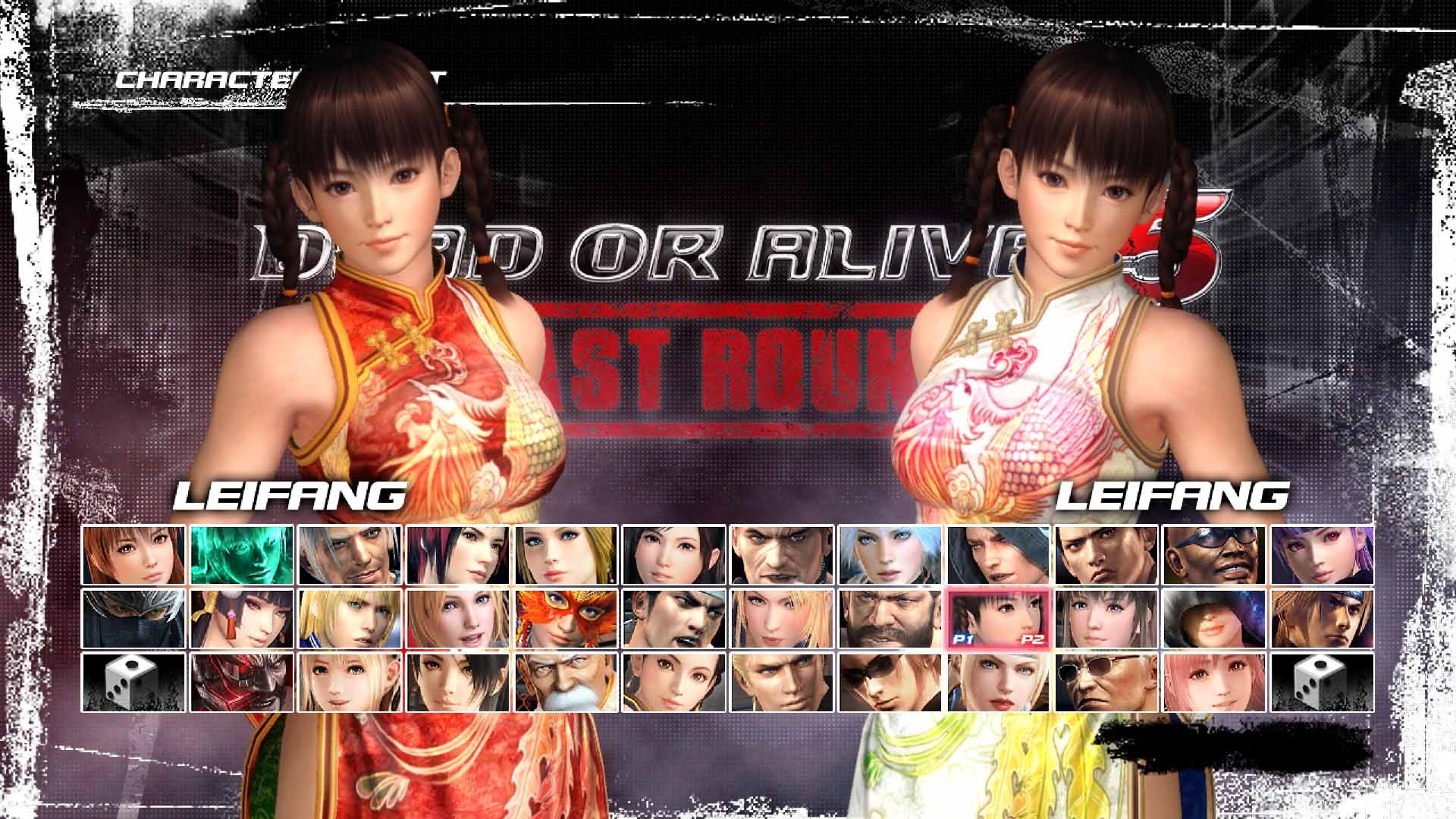 DEAD OR ALIVE 5 Last Round Character: Leifang