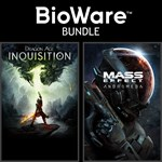 The BioWare Bundle Logo