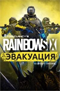 Расширенная версия геймплея Rainbow Six Extraction с комментариями разработчиков