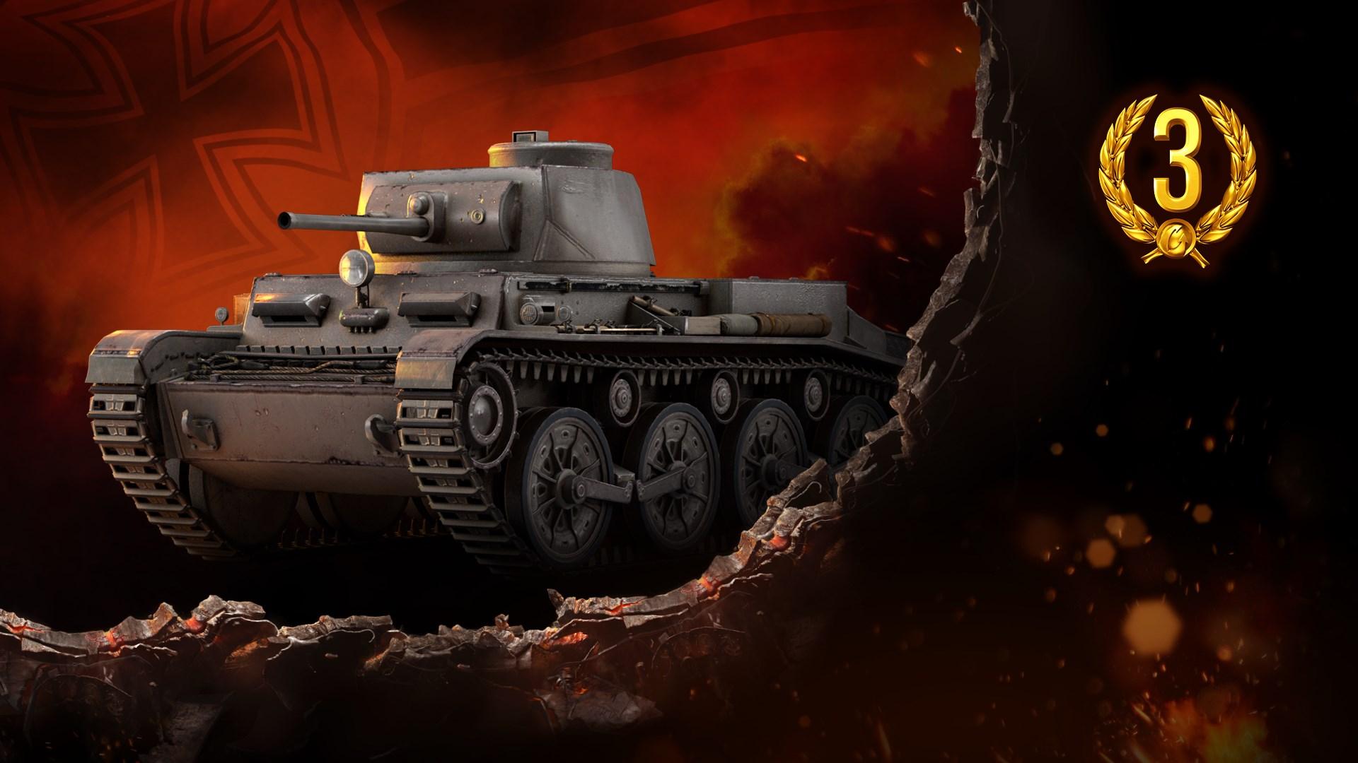 T-15 New Recruit Kit