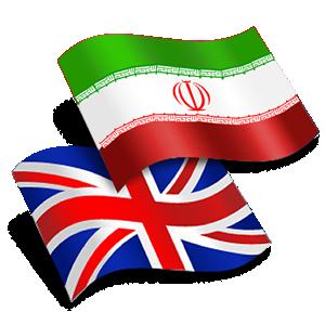 Persian - English Translator