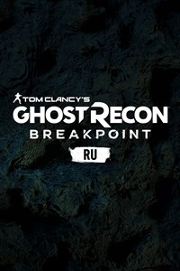Ghost Recon Breakpoint - Языковой пакет - Русский