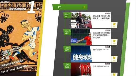 2016年香港馬會開獎号碼CCTV5 – Microsoft 官方商城上的Windows 应用2016韩国mini手表