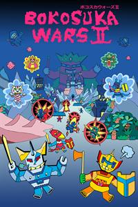 Carátula del juego BOKOSUKA WARS ?