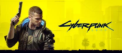 Скриншот №7 к Cyberpunk 2077