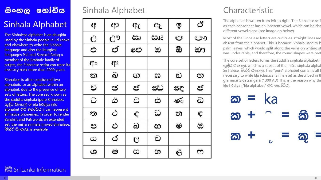 english tamil dictionary windows 7