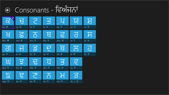 Buy Learn Punjabi - Microsoft Store