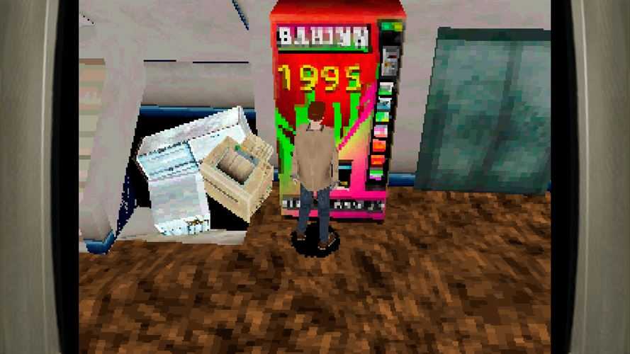 Back in 1995 Screenshot