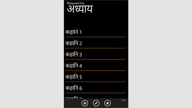 Get Bhagavad Gita Hindi - Microsoft Store