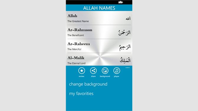 Get Allah 99 Names for WP7 - Microsoft Store