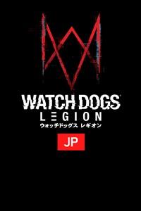Watch Dogs Legion - Языковой пакет - Японский