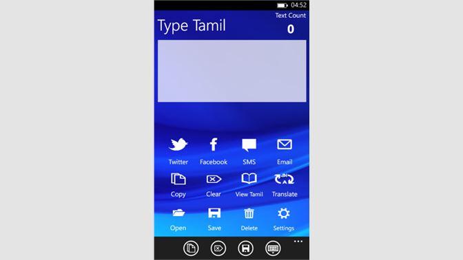 Get Type Tamil - Microsoft Store en-IN
