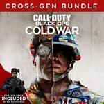 Call of Duty®: Black Ops Cold War - Cross-Gen Bundle Logo