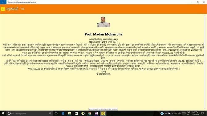 Get Ashtadhyayi Sutranukramanika Sanskrit - Microsoft Store