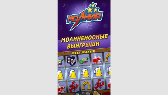 Turaga игровой автомат