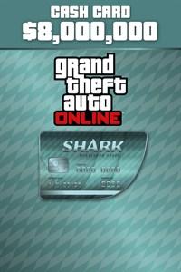 Carátula del juego Megalodon Shark Cash Card