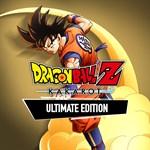 DRAGON BALL Z: KAKAROT Ultimate Edition Logo