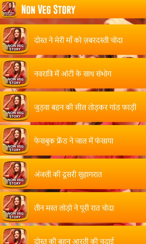 Get Non Veg Story in Hindi - Microsoft Store en-IN
