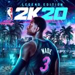 NBA 2K20 Legend Edition Logo