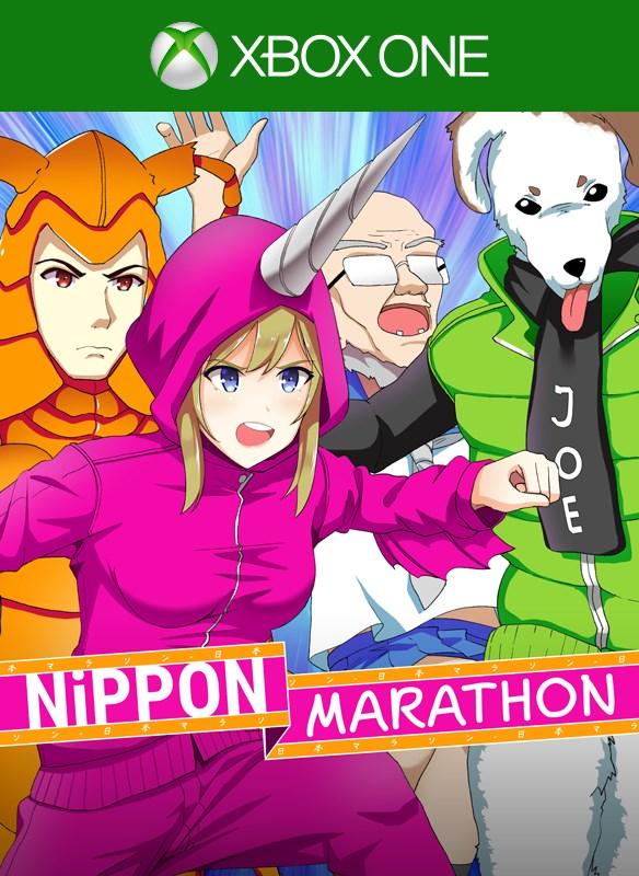 Nippon Marathon boxshot