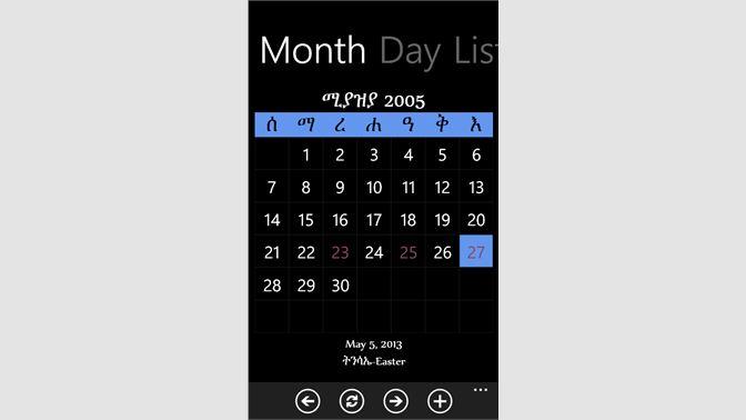 Get Ethiopian Calendar - Microsoft Store en-ET