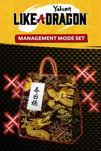 Carátula del juego Yakuza: Like a Dragon Management Mode Set