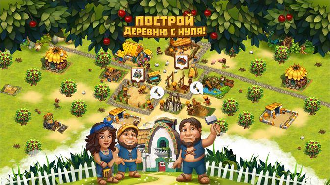туземцы игра на компьютер скачать бесплатно на русском языке