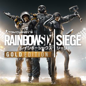 Tom Clancy's Rainbow Six® Siege Gold Edition Xbox One