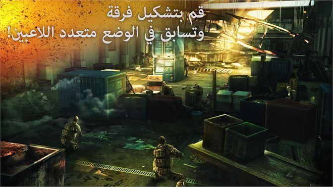 fd4d98858 الحصول على Modern Combat 5: eSports FPS - Microsoft Store في ar-EG