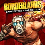 Borderlands: Game of the Year Edition Logo