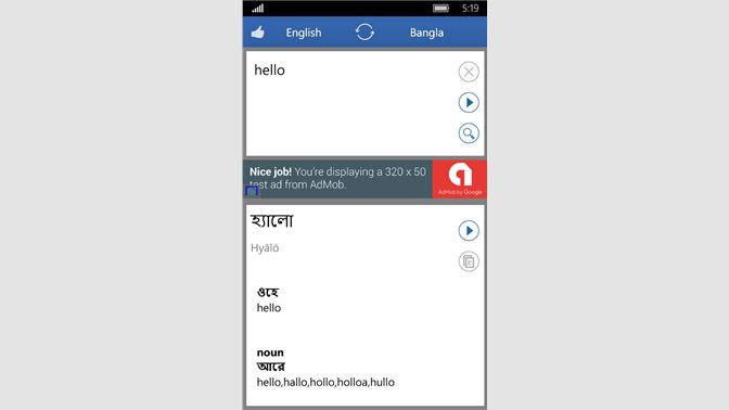 Get Bengali - English Translator - Microsoft Store