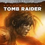 Shadow of the Tomb Raider - Croft Edition Logo
