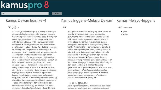 Get Kamus Pro 8 Dewan Eja Pro 8 Microsoft Store
