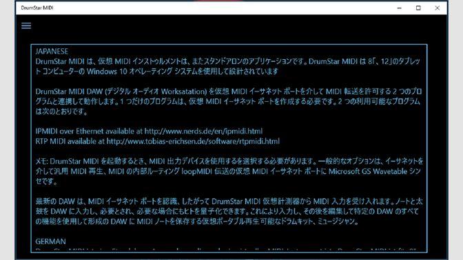 Buy DrumStar MIDI - Microsoft Store en-GB