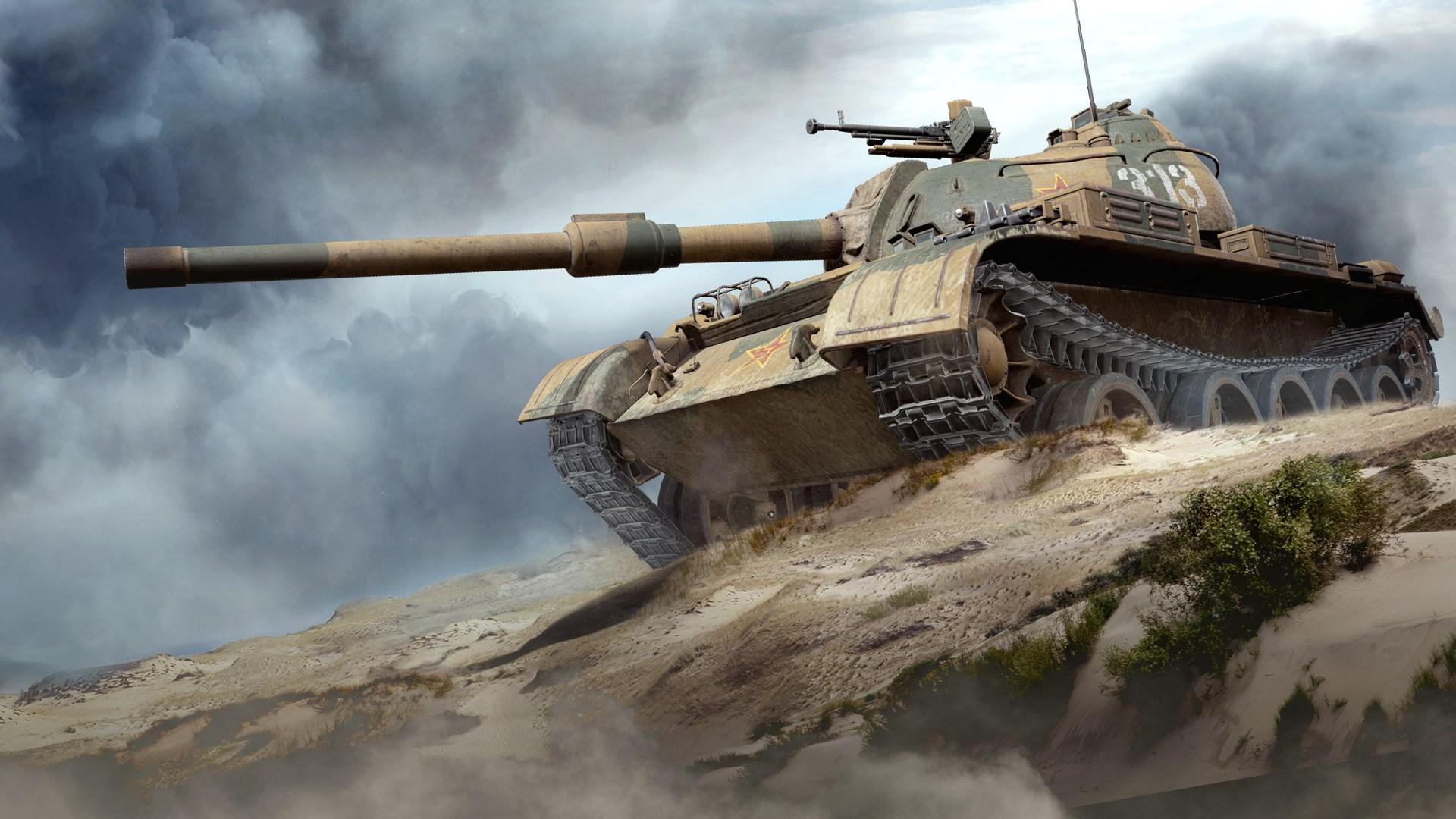 World of Tanks : Type 59-II Ultime