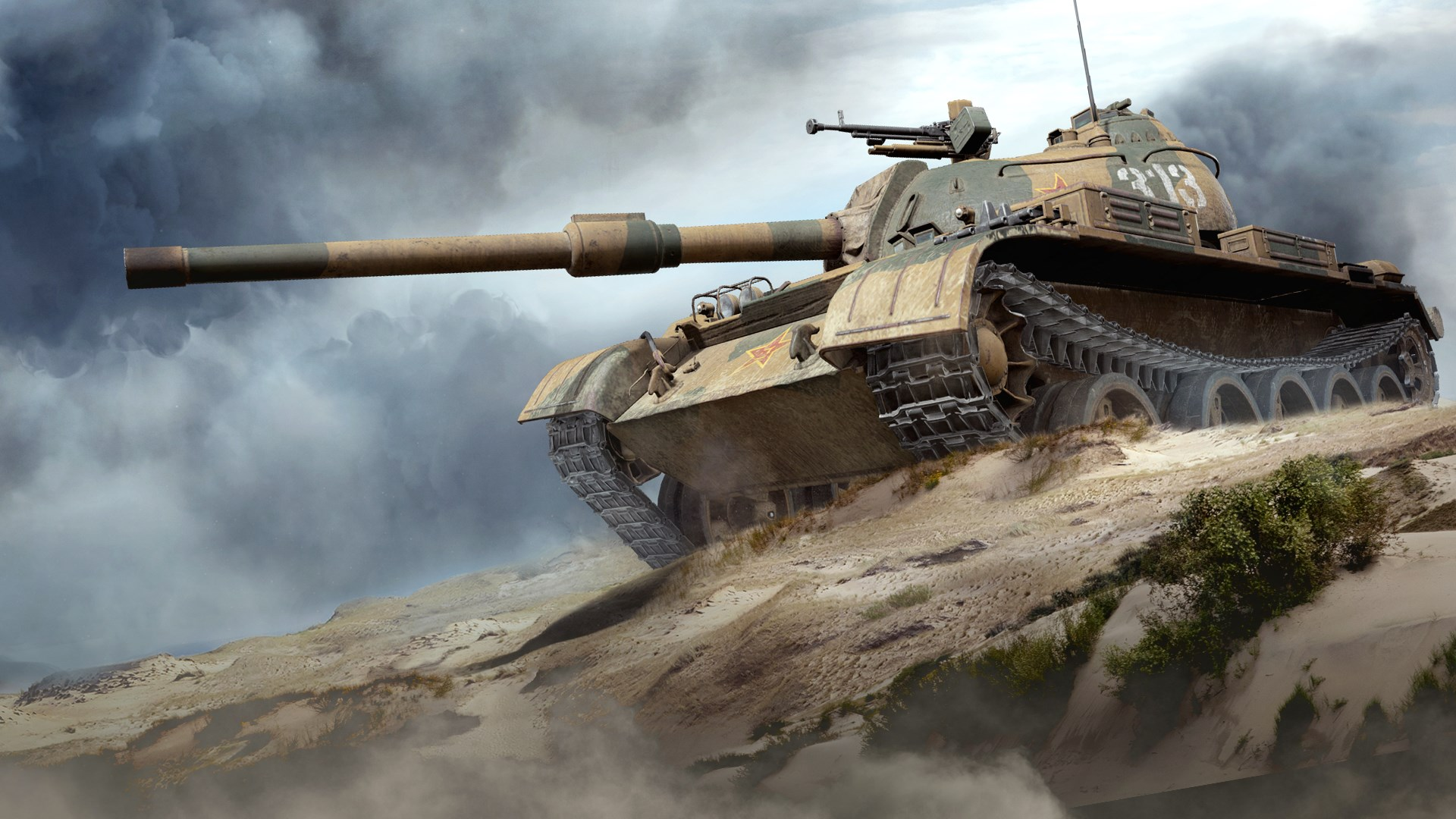 World of Tanks — Type 59-II: высший пилотаж